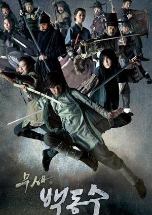 Фото №1 - Игры престолов в древней Корее: три дорамы с Хон Чжон Хёном, от которых не оторваться