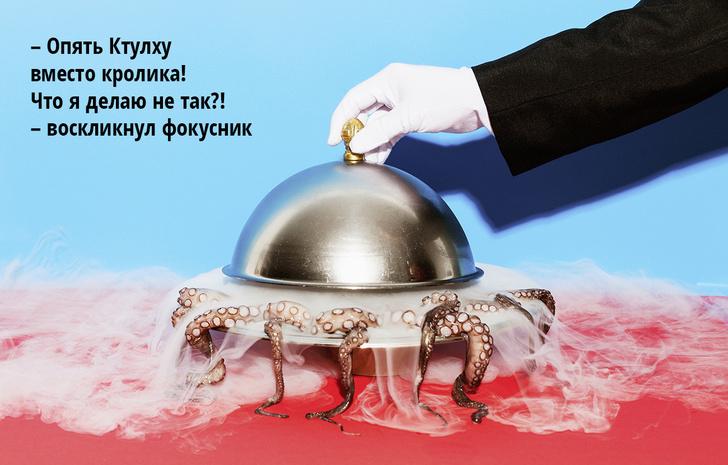 Фото №1 - Как сделать спецэффект «Туман» для эффектной подачи блюда