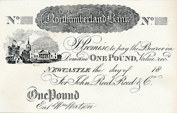 Фото №1 - Деньги— бумага