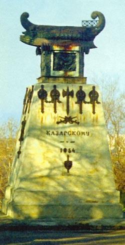 Фото №3 - Севастополь в феврале