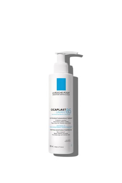 Фото №2 - Мягкое и эффективное очищение: 27 средств для ухода за кожей лица