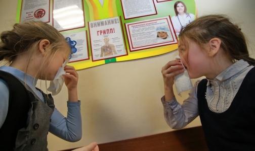 Фото №1 - В сезон гриппа в детских поликлиниках Петербурга откроют кабинеты неотложной помощи