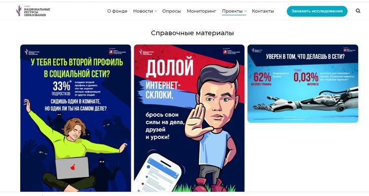 Фото №4 - Слоган агитационной листовки оказался сворован с шуточного плаката MAXIM