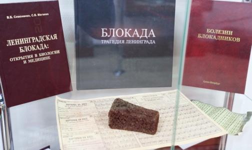 Фото №1 - В Петербурге открыли музей блокадной медицины