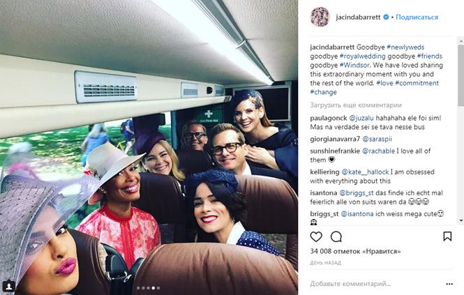 Фото №1 - Пустили Голливуд в Виндзор: как гости Меган Маркл правила нарушали