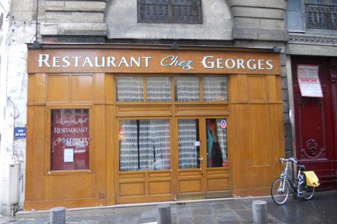 Фото №5 - Топ-30 секретных мест Парижа