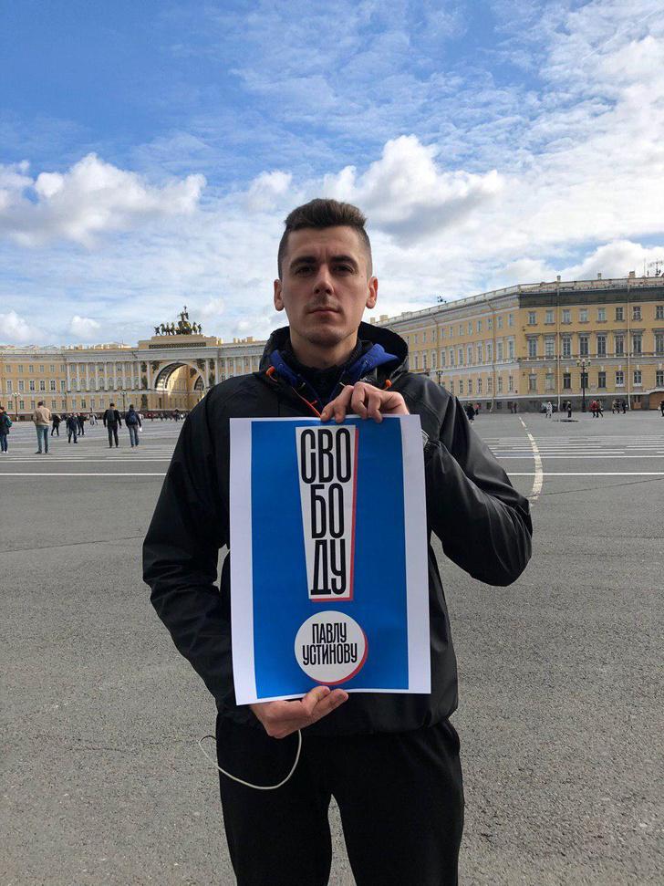 Фото №13 - В Москве началась серия одиночных пикетов в поддержку осуждённого на 3,5 года Павла Устинова (фото и видео)