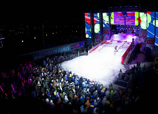 Фото №1 - Adrenalin Games в Парке Горького