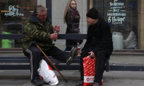 Фото №1 - Петербург занял 30-е место в рейтинге трезвых регионов