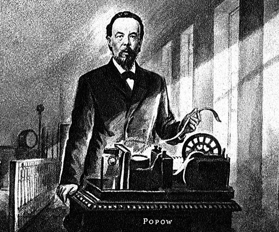 Фото №1 - 6 февраля 1900 года передан первый в истории радиосигнал бедствия на море