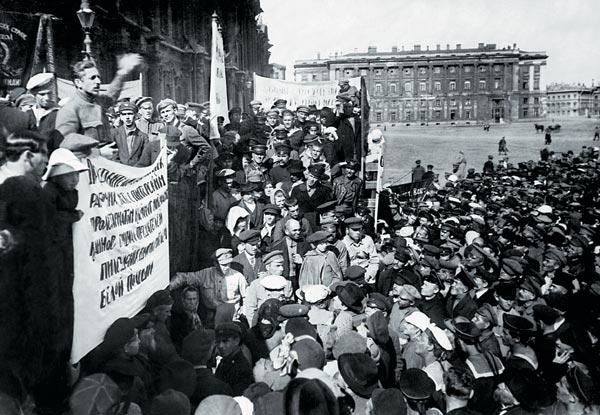 Фото №1 - Польские пределы мировой революции
