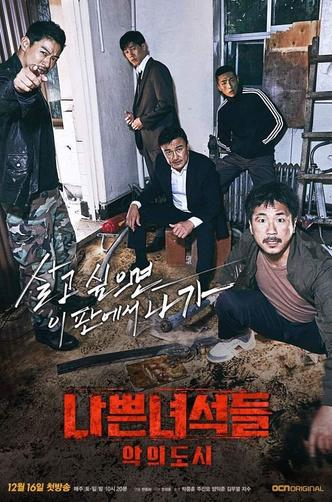 Фото №8 - 10 корейских дорам с Джи Су, которого мы уже, похоже, больше нигде не увидим