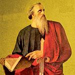 Фото №2 - Деисус в руце государевой