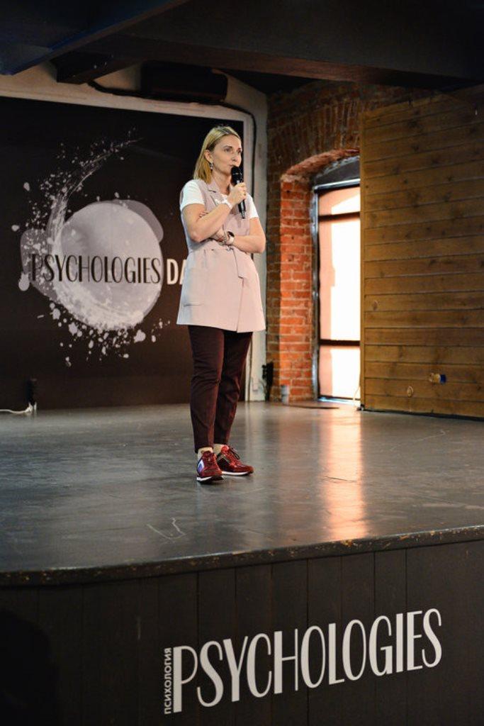 Фото №3 - Psychologies провел первую ежегодную конференцию Psychologies Day 2018