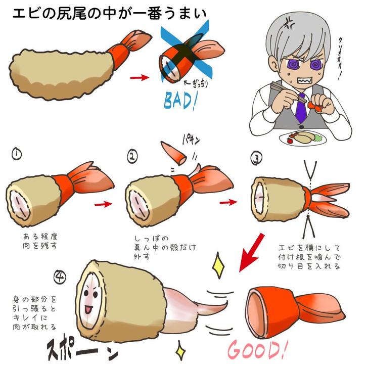 Фото №2 - Как есть креветки правильно