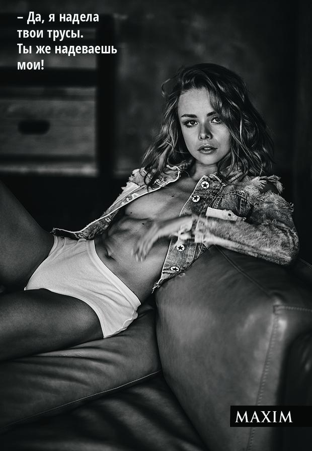 Фото №7 - Настасья Самбурская на обложке апрельского номера MAXIM!