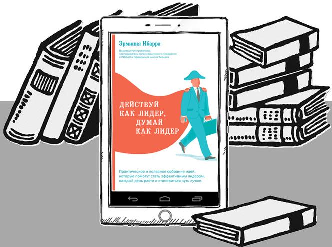 Фото №8 - Как заработать миллион: топ-7 книг, ведущих к успеху