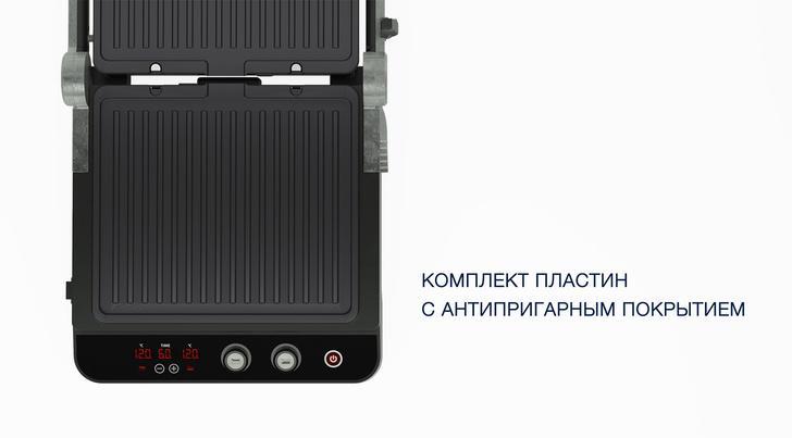 Фото №3 - Гриль-пресс VT-2637 от VITEK