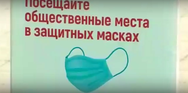Фото №1 - «Коронавирус выжить здесь не может»: в Рязани сочинили странную песню и сняли патриотическое видео