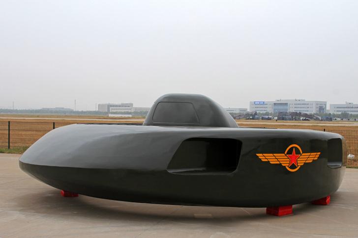 Фото №1 - Китай представил военную летающую тарелку
