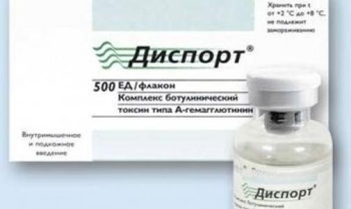 Фото №1 - В России обнаружили поддельный препарат для «уколов красоты»