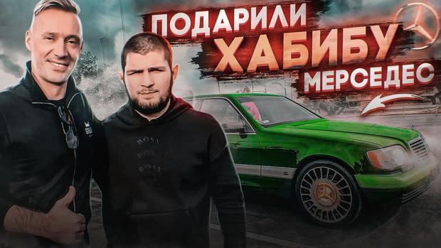 Фото №2 - Кадыров предложил Нурмагомедову «любой гонорар» за бой в «Ахмате». Но у Хабиба уже все есть