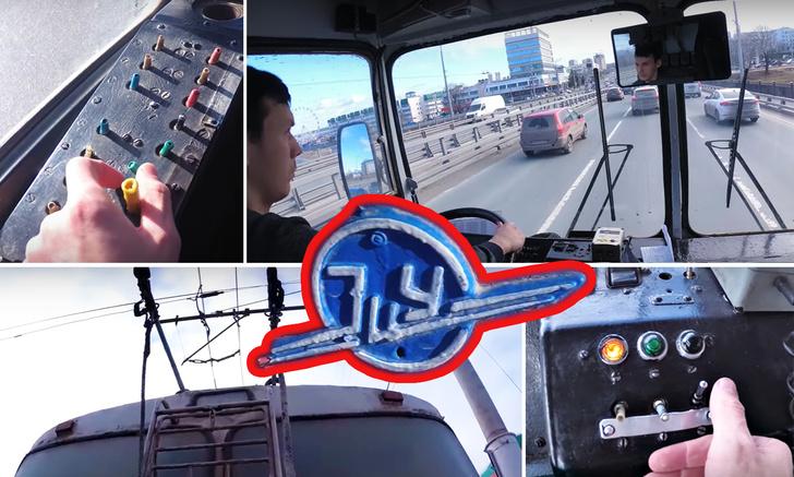 Фото №1 - Как водить троллейбус: подробная видеоинструкция от водителя троллейбуса