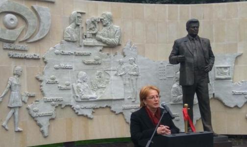 Фото №1 - В Москве открыли памятник офтальмологу Святославу Федорову