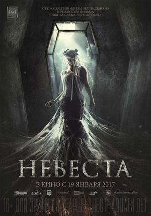 Фото №34 - 40 русских фильмов, которые можно посмотреть на Netflix