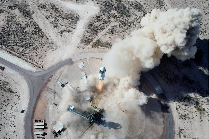 Фото №3 - Уик-энд среди звезд: перспективы космического туризма