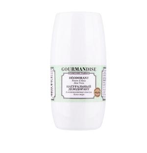 Фото №9 - 10 дезодорантов, которые защитят от неприятного запаха на весь день