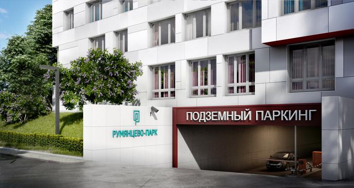 Фото №5 - Квартира на максималках: 6 cоветов по выбору квартиры мечты