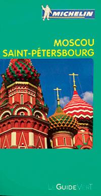Фото №21 - Другая Москва: столица в иностранных путеводителях