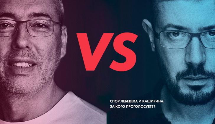 Фото №1 - Артемий Лебедев vs Максим Каширин: каким будет дизайн винотек SimpleWine