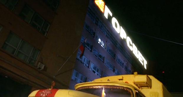Фото №102 - Москва киношная: 125 культовых мест