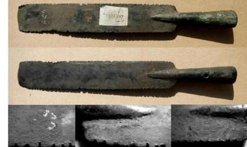 Фото №1 - Археологи выяснили, каким был арсенал сибирского хирурга 2,5 тысячи лет назад