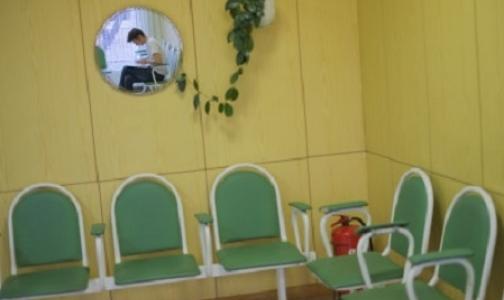 Фото №1 - В российских клиниках нашли тысячи нарушений порядков оказания медицинской помощи