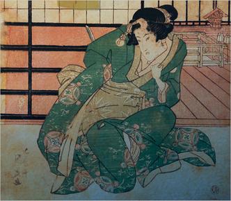 Фото №3 - Самое священное место Японии, куда допускается только императорская семья