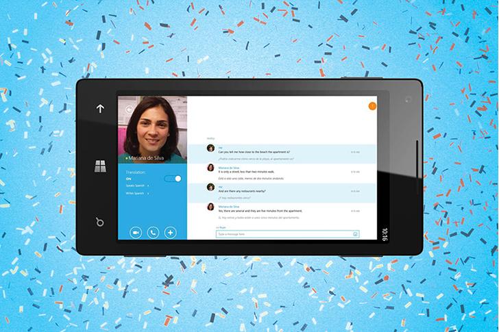 Skype Translator приложение