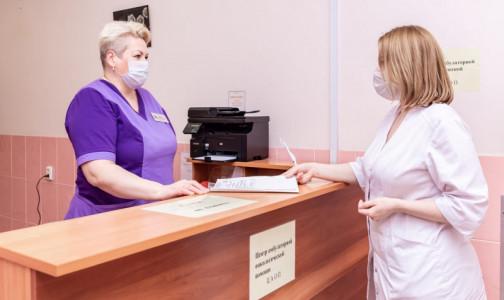 Фото №1 - Мариинская больница зовет петербуржцев, подозревающих у себя рак, на консультации к врачам