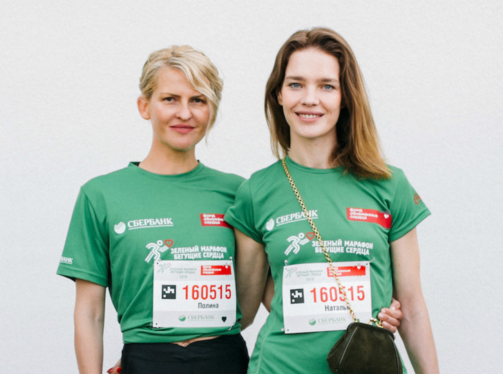Фото №4 - Как прошел марафон «Зеленый Марафон Бегущие Сердца — 2019»