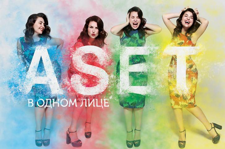 Фото №1 - В одном лице: сольный концерт певицы ASET в Кремле