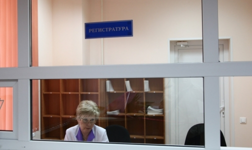 Фото №1 - В России проводят эксперимент: практикующие врачи будут выписывать друг другу штрафы