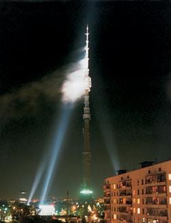 Фото №3 - Башня инженера Никитина