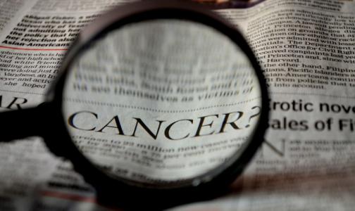 Фото №1 - Онкологи выявили генную мутацию, вызывающую рак