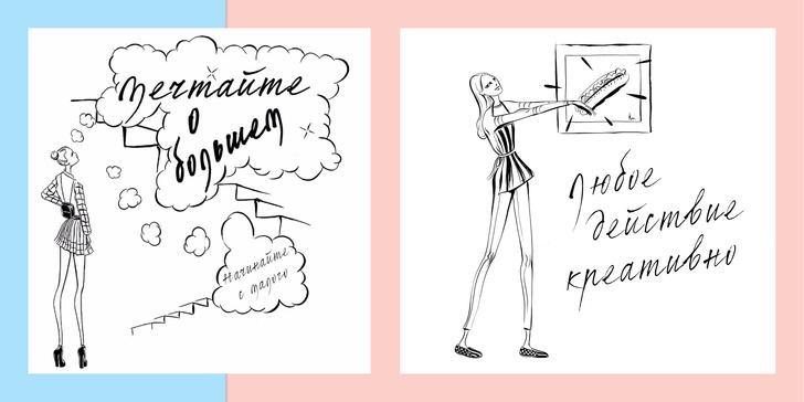 Фото №4 - #GIRLBOSS: Эксклюзивный отрывок из книги, которую впервые перевели на русский язык!