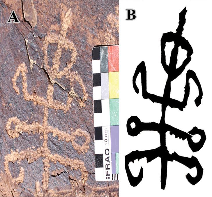 Фото №1 - В Иране расшифровали загадочный петроглиф с насекомым
