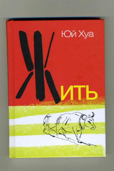 Фото №1 - 5 новых книг, которые нужно прочесть прямо сейчас