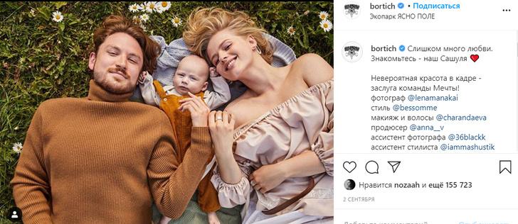Фото №2 - Александра Бортич больше не в силах скрывать своего «сладкого» ребенка