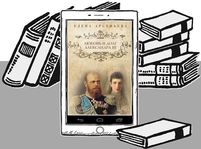 Фото №5 - 7 книг о великих историях любви, за которыми следил весь мир
